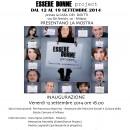 EssereDonne Project: la mostra alla Casa dei Diritti di Milano